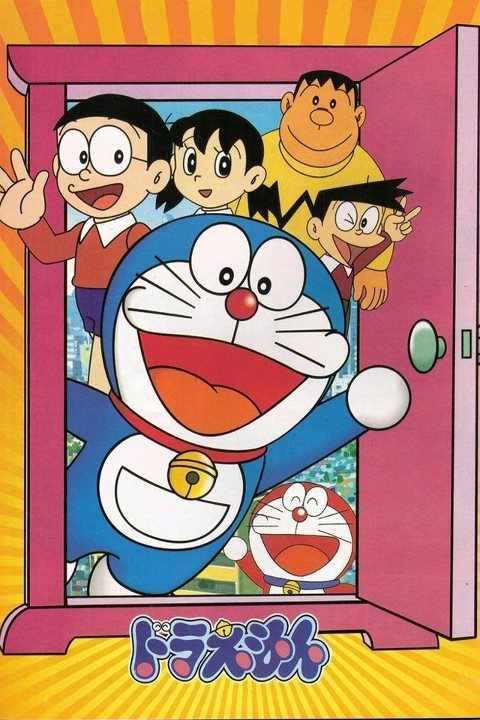 Doraemon main ke rumah saya